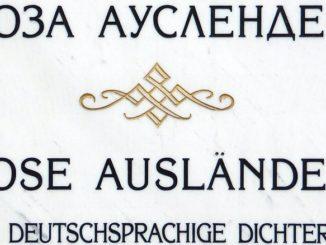 Rose Ausländer, Tafel am Geburtshaus in Czernowitz